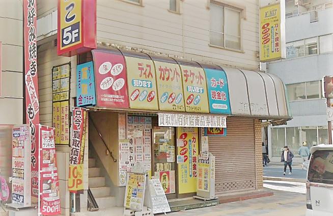 K-NET 松戸店
